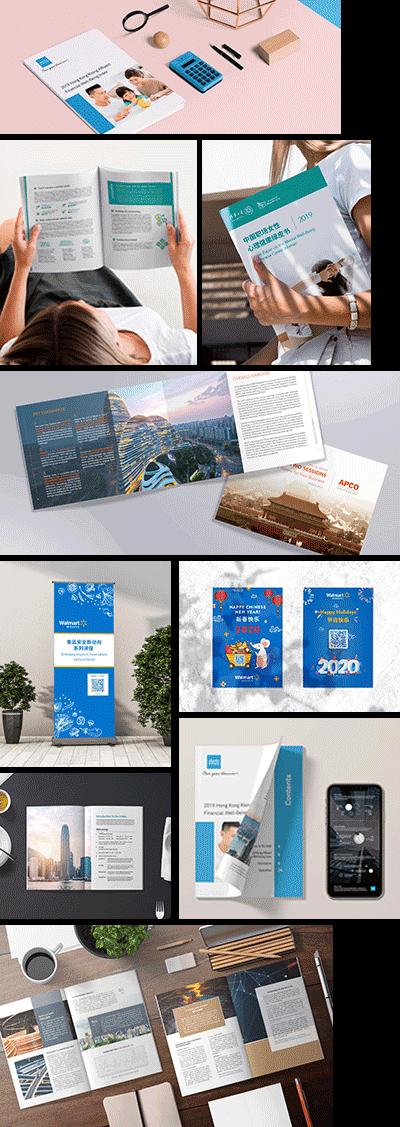 Brochures - Fixy Creative