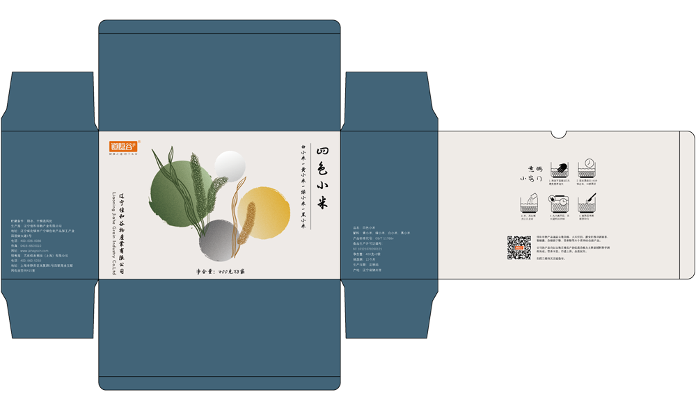 Rainbow Rice Packaging Design - Fixy Creative