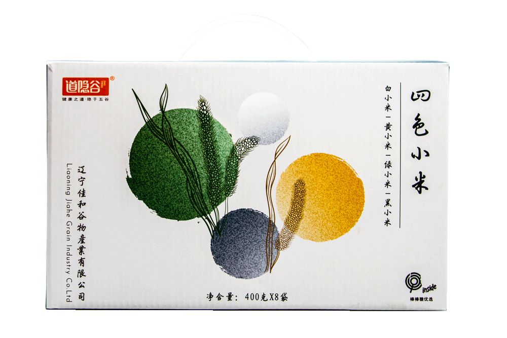Food Packaging Design - Fixy Creative